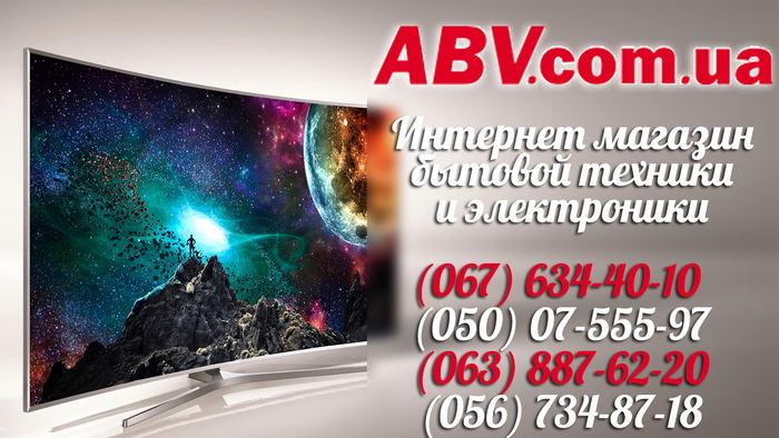 LED телевизоры от интернет магазина бытовой техники АБВ