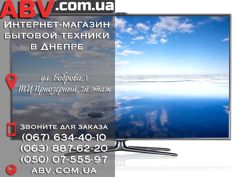 Интернет магазин телевизоров в Днепре (АБВ Техника)