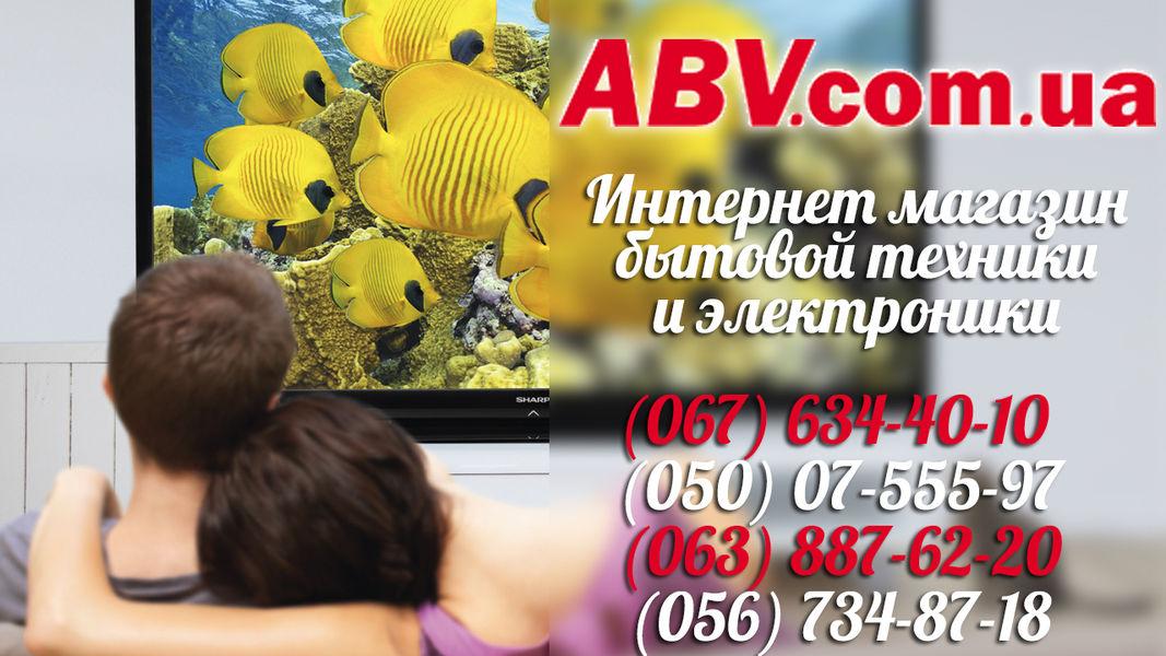 Интернет магазин бытовой электроники АБВ