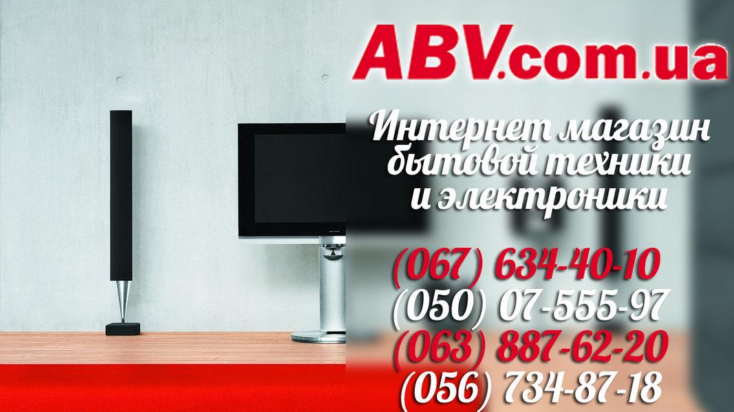 Интернет магазин бытовой техники в Днепре