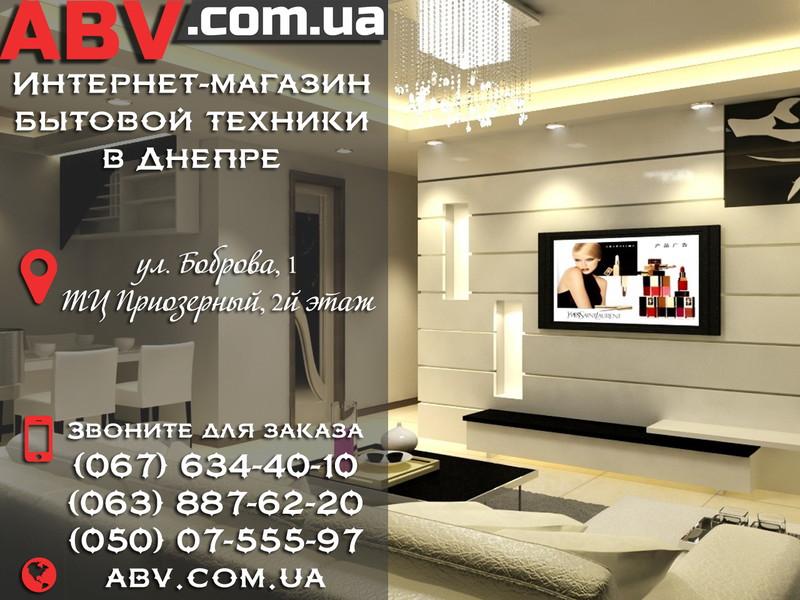 Адрес интернет магазина бытовой техники АБВ
