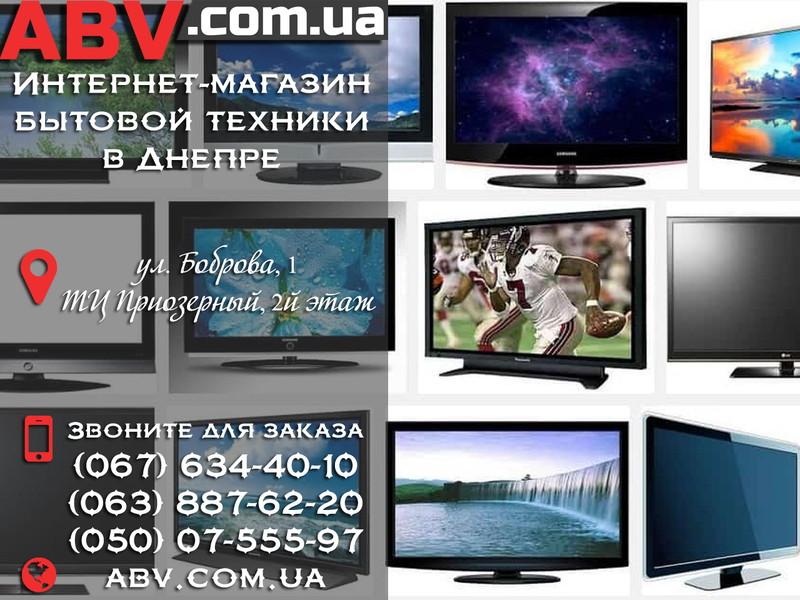 Контакты интернет магазина АБВ-Техника