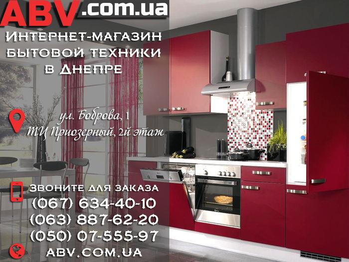 Холодильники от ABV.com.ua