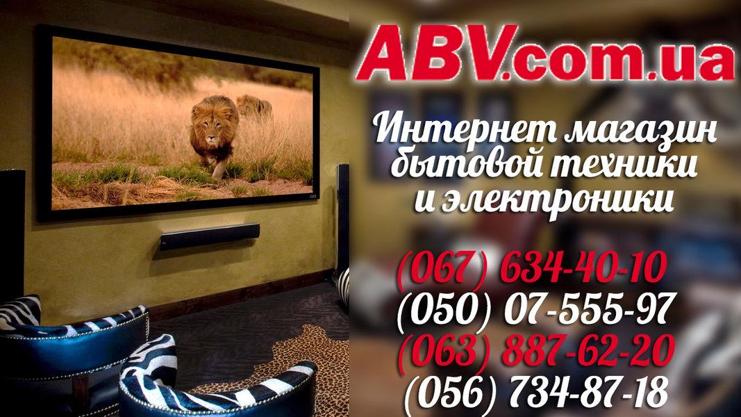 Интернет магазин бытовой техники и электроники ABV