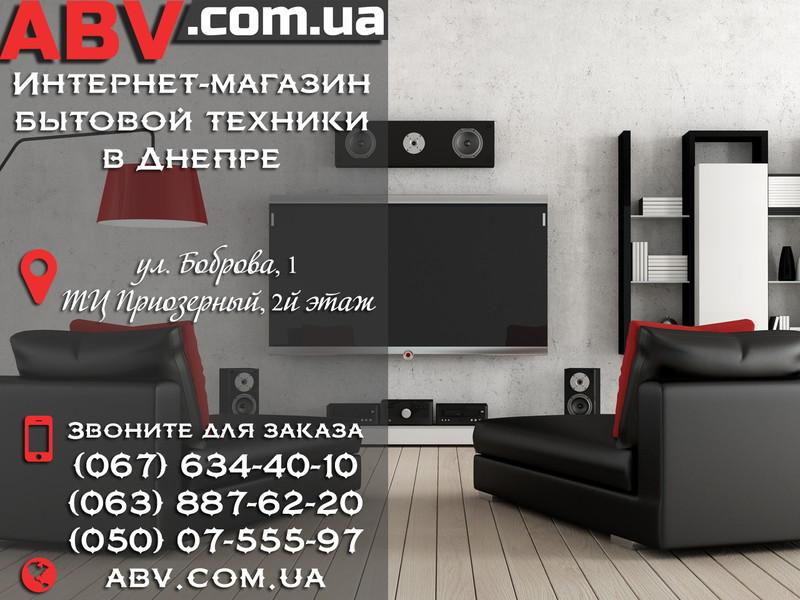 Интернет магазин телевизоров и телефоны АБВ-техники