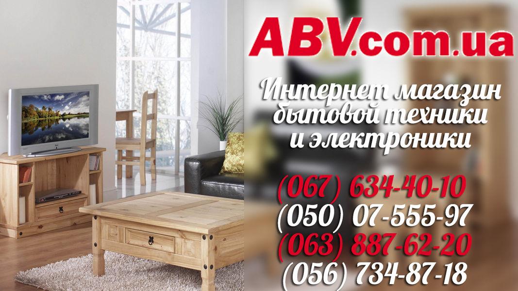 Интернет магазин бытовой техники АБВ
