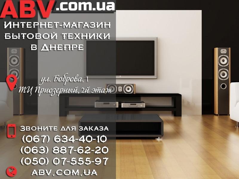 Бытовая техника и телевизоры. Телефоны и адрес АБВ-Техники