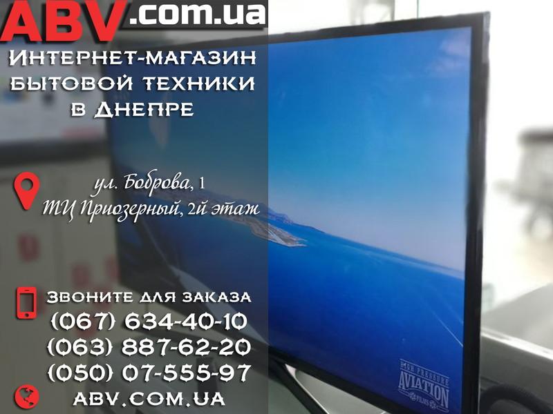 Контакты интернет магазина бытовой техники АБВ в Днепре