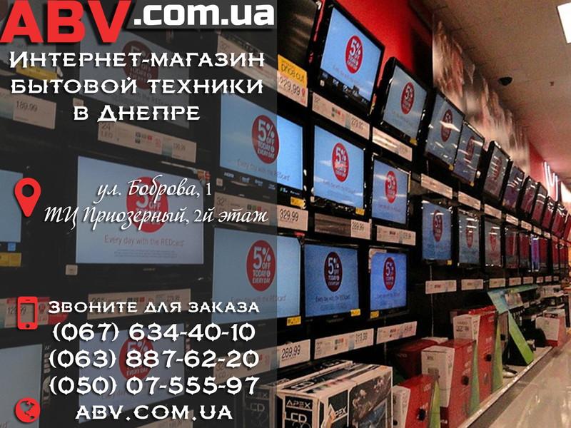 Контакты интернет магазина телевизоров в Днепре