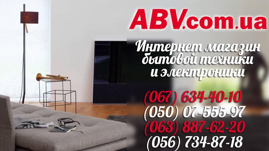 Интернет магазин телевизоров на Украине