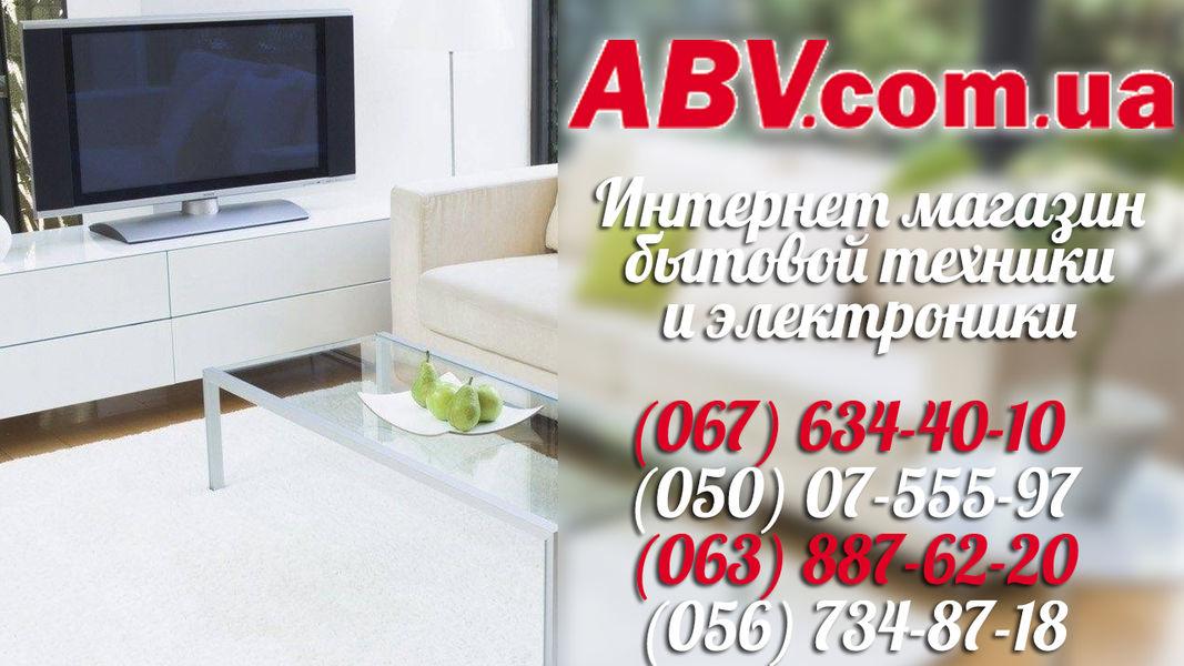 Интернет магазин телевизоров АБВ