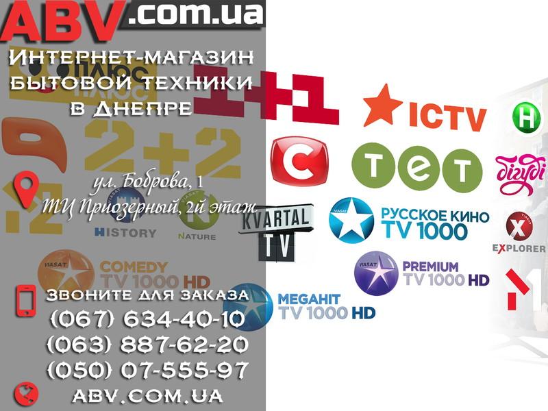 Телефоны интернет-магазина бытовой техники АБВ