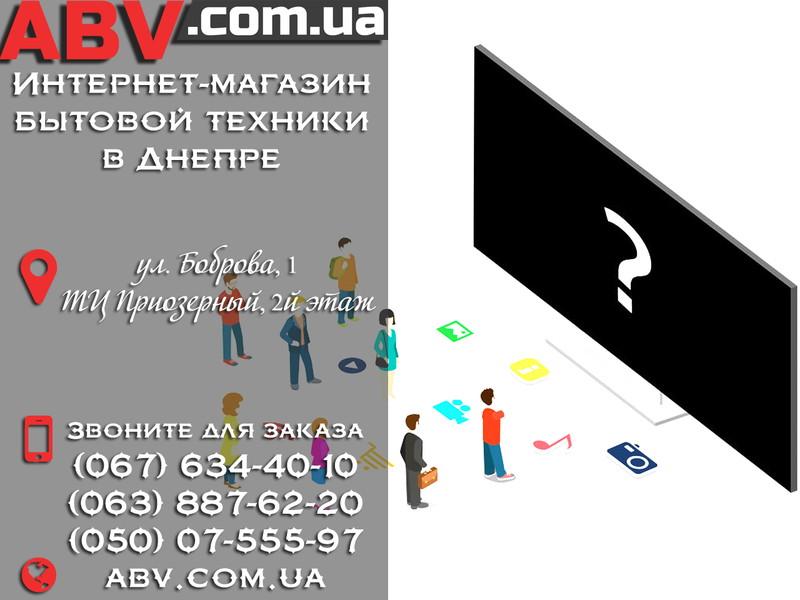 Контакты интерент магазина бытовой техники АБВ