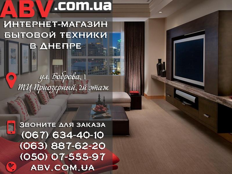 Интернет магазин телевизоров АБВ в Днепре