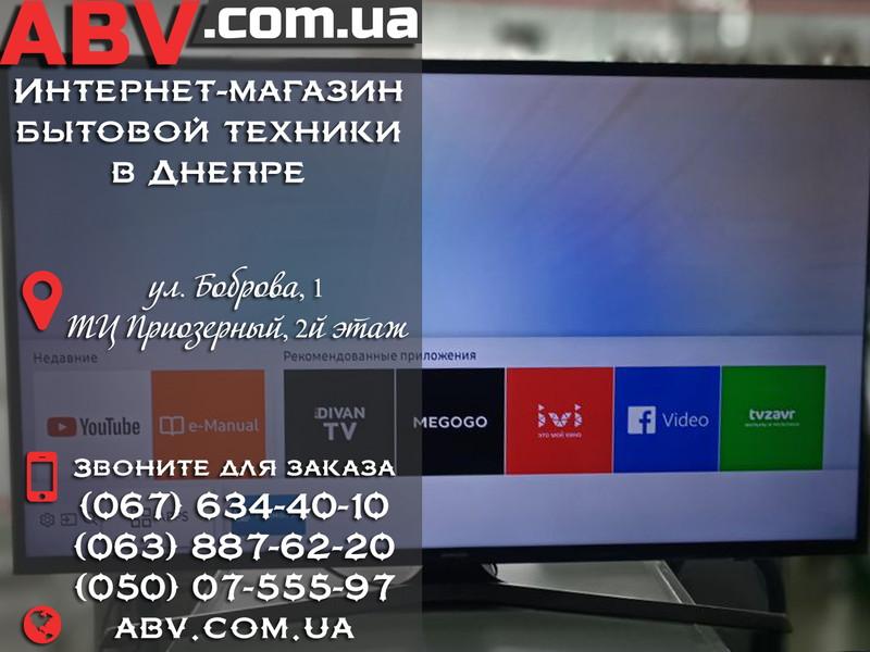 Адрес интернет магазина бытовой техники АБВ в Днепре