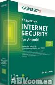 Антивирус Kaspersky Internet Security for Android 1 ПК/1 год Box