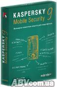 Антивирус Kaspersky Mobile Security 9 1 ПК/1 год Box