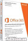 Офисная программа Microsoft Office365 Small Business Premium 32/64 Ukrainian Subscr 1YR Medialess (6SR-00140)