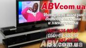 Купить телевизор 32 дюйма
