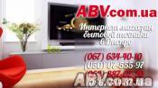 Телевизор Самсунг 32 дюйма