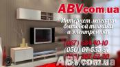 ЖК телевизоры интернет магазин