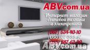 Интернет магазин купить телевизор