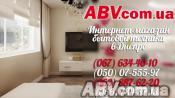 Телевизор Самсунг 49 дюймов