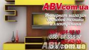 Интернет магазин телевизор