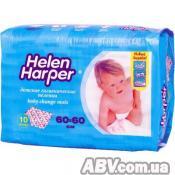 Пеленки для младенцев Helen Harper 60x60 см, 10 шт (96262091)