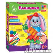 Набор для творчества Vladi Toys Вышивка лентами и пуговицами Зайка (VT4701-01)