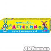 Детский крем Невская косметика Легкий увлажняющий 40 мл (4600697192192)