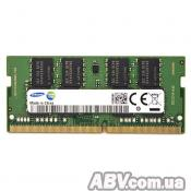 Модуль памяти для ноутбука SoDIMM DDR4 4GB 2133 MHz Samsung (M471A5143EB0-CPB00)