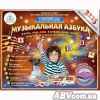 Купить Знаток - Обучающая звуковая игра для говорящей ручки - ЗНАТОК (озвученные книги, плакаты, карточки)