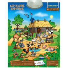 Интерактивная игрушка Знаток Домашние животные (REW-K042)