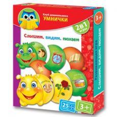 Настольная игра Vladi Toys Слышим, видим, нюхаем (рус. язык) (VT1306-01-2)