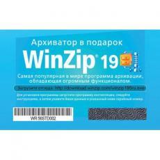 Программная продукция Corel WinZip 19 Standard Download Russian Windows (скретч-карта) (ESDWZ19STDML)