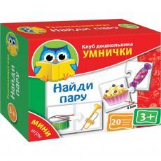 Настольная игра Vladi Toys Найди пару (укр.язык) (VT1309-07)