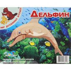 Сборная модель Мир деревянных игрушек Дельфин (Ш002)