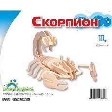 Сборная модель Мир деревянных игрушек Скорпион (З008)
