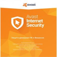 Программная продукция Avast Internet Security 1 ПК 1 год Box (4820153970373)