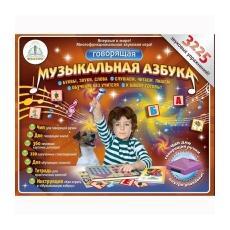 Знаток - Обучающая звуковая игра для говорящей ручки - ЗНАТОК (озвученные книги, плакаты, карточки)